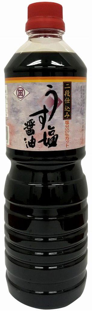 うす塩醤油 1L