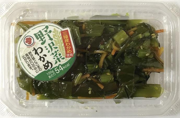 野沢菜わかめ 80g