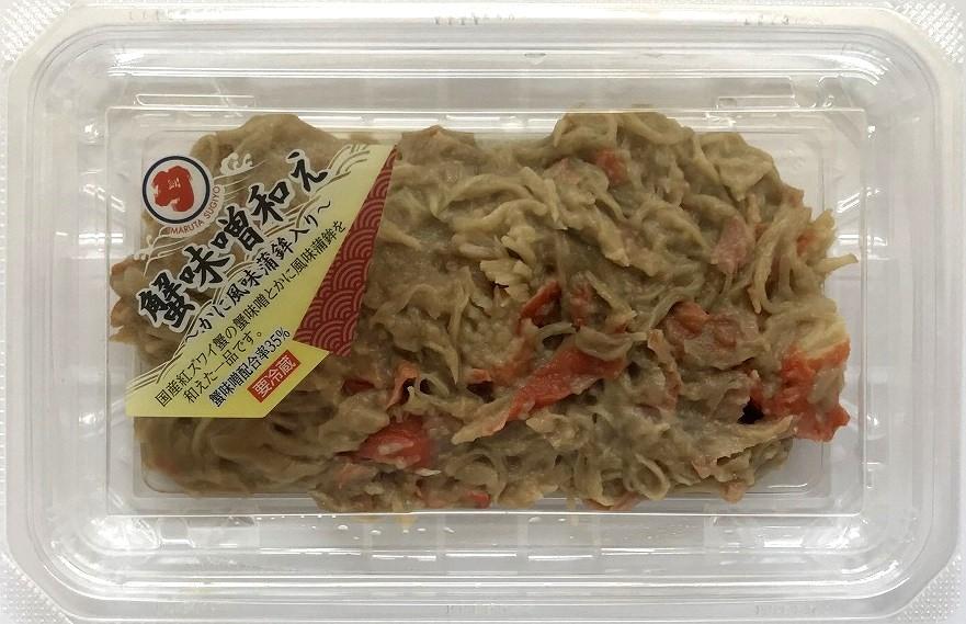 蟹味噌和え〜かに風味蒲鉾入り〜