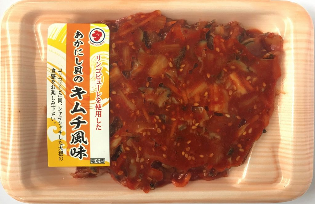 【夏限定商品】あかにし貝のキムチ風味