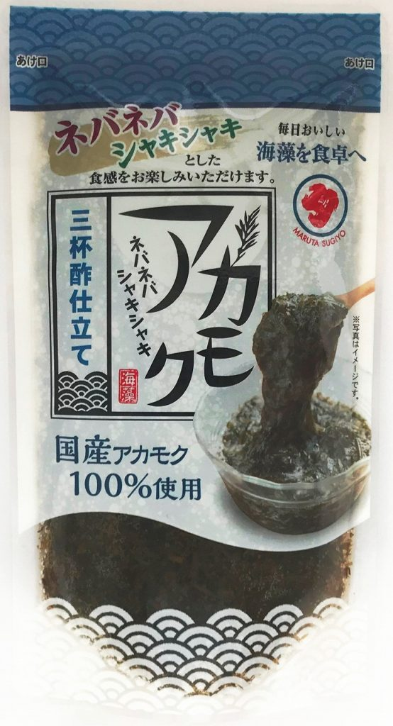 【数量限定商品】アカモク~三杯酢仕立て~