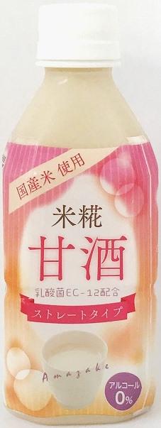 米糀 甘酒