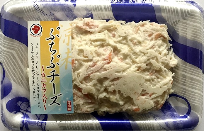 ぷちぷチーズ~カニカマ入り~